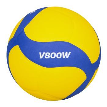 und Freizeitvolleyball Volleyball Herren Damen Mikasa VSV 800 Trainings